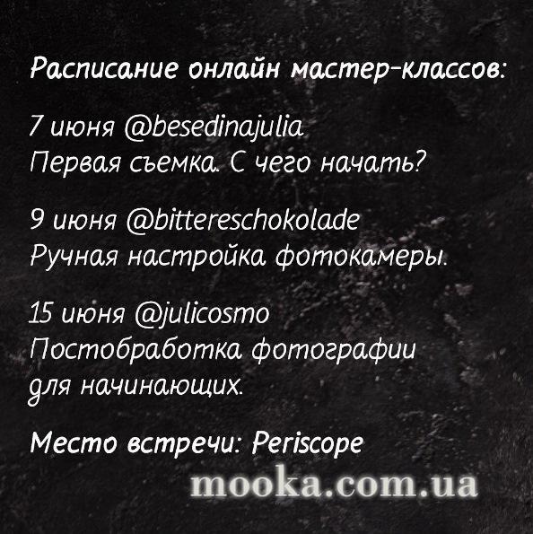 med_gallery_142_131_38473.jpg