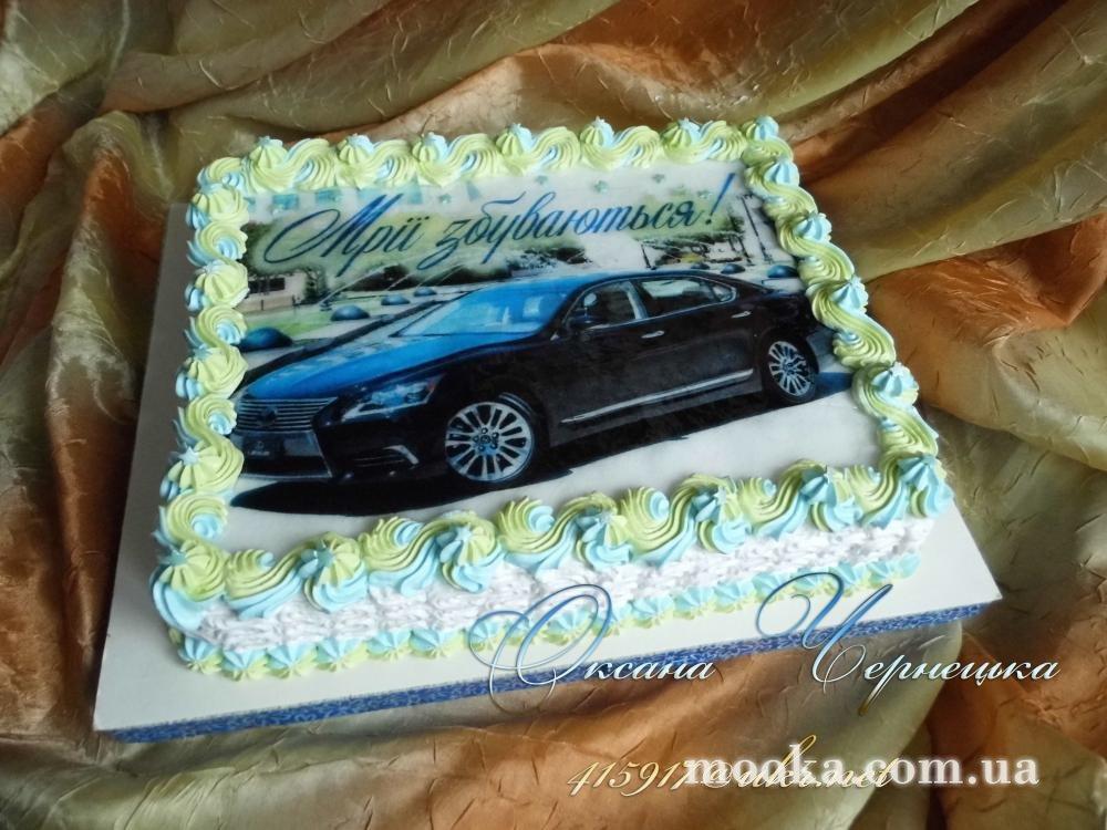 время реалистичную картинки на торт для мужчины вафельные на день рождения низкого