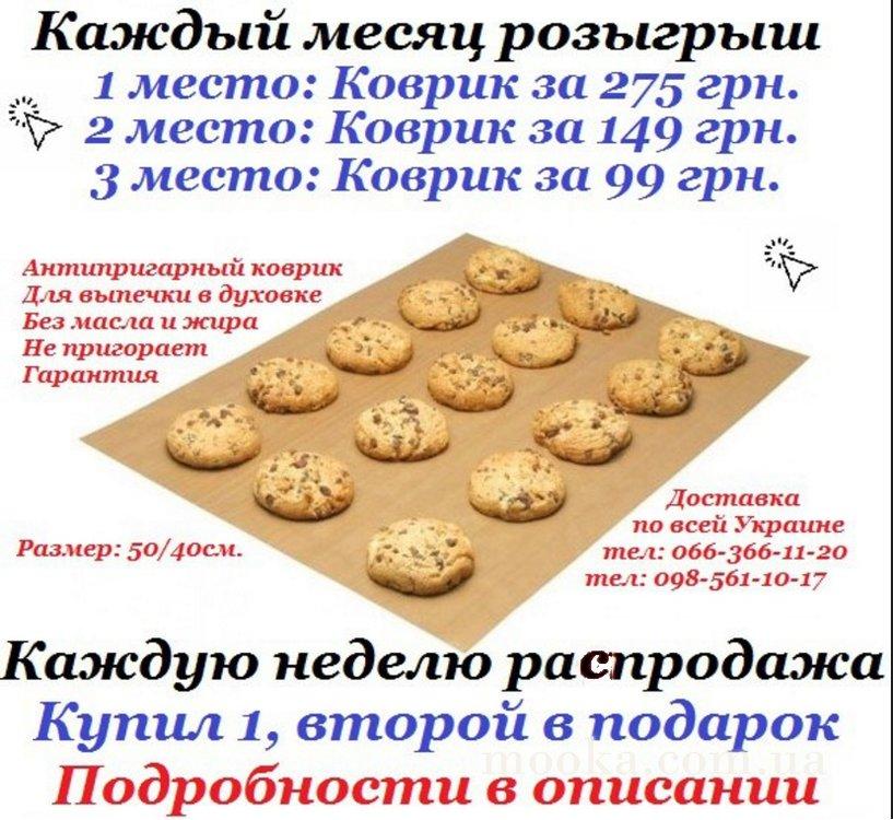 post-10-0-05709600-1487495534_thumb.jpg