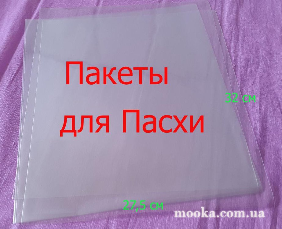 post-1785-0-37492500-1460013937_thumb.jpg