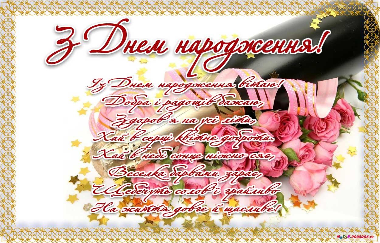 Как будет поздравления с днем рождения на грузинском языке