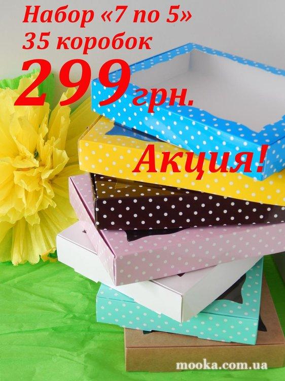 post-1785-0-57353600-1464607983_thumb.jpg