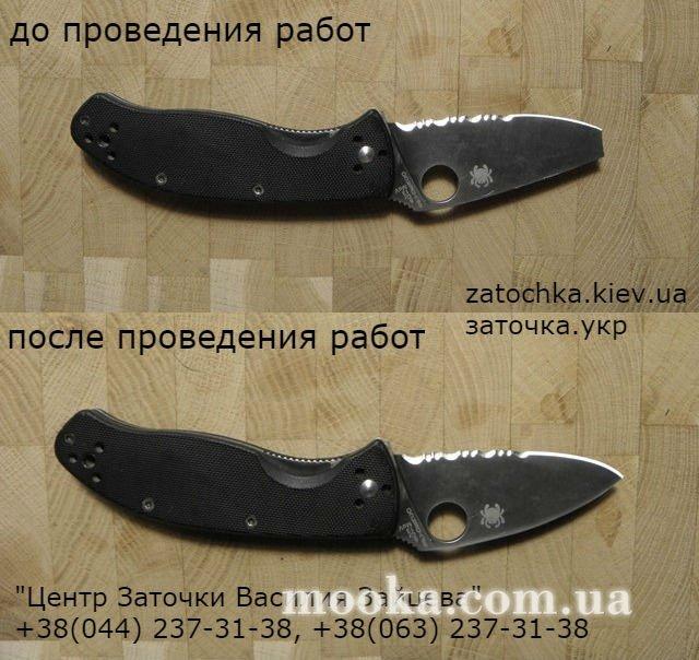 post-1655-0-83607000-1533909091_thumb.jpg