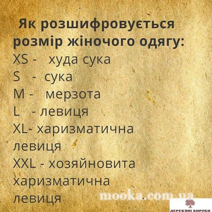 post-18-0-60898800-1533314459_thumb.jpg