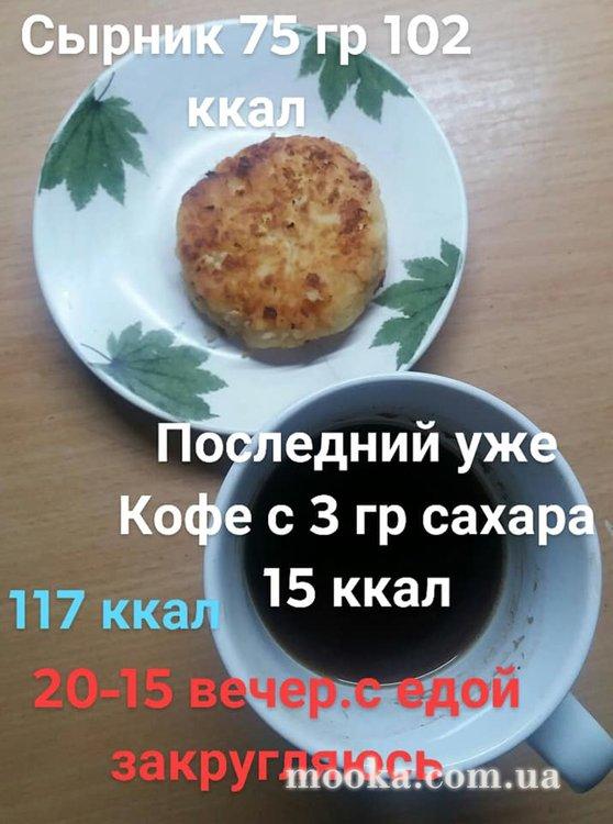 post-96-0-16786400-1533671113_thumb.jpg