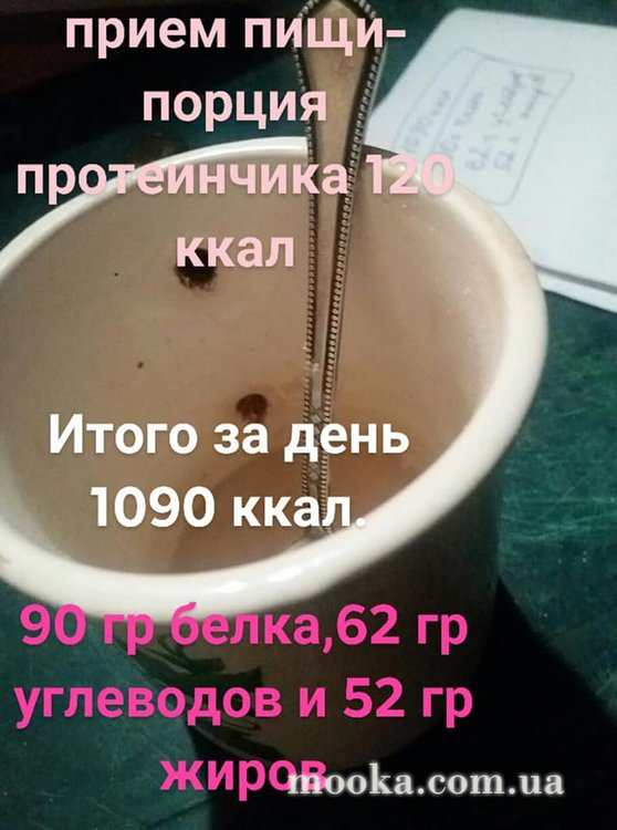 post-96-0-77685200-1533671127_thumb.jpg