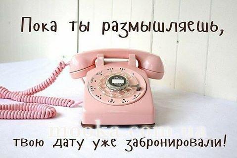 post-21-0-49246200-1505803376.jpg