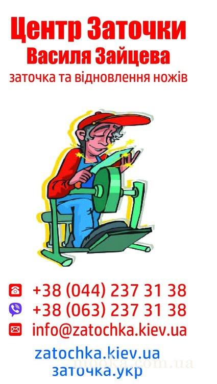 post-1655-0-33585500-1507035616_thumb.jpg