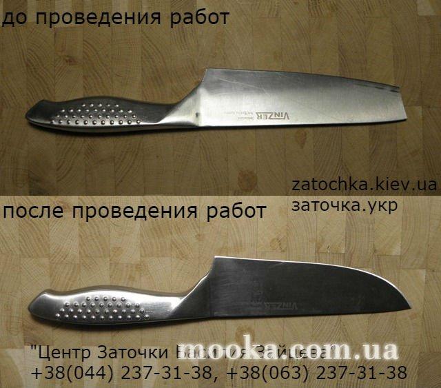 post-1655-0-90218000-1543313341_thumb.jpg