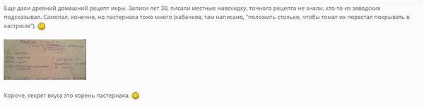 Screenshot 11.jpgввв