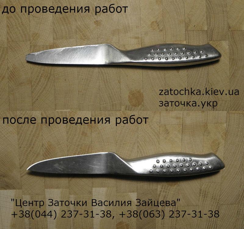 vostanovlenie_ku_nog_forum.thumb.jpg.a3c62fddae3a7d9d2af711c6f82f77b4.jpg