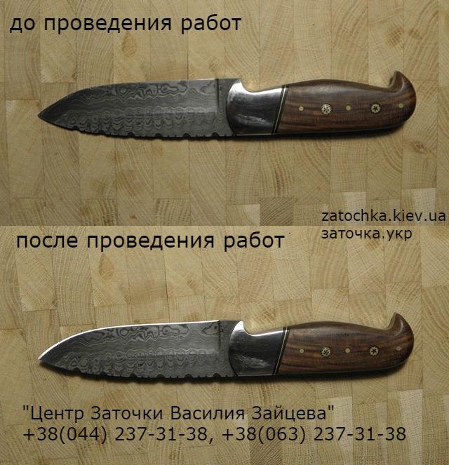 zatochka_avtorskogo_noga_forum.jpg