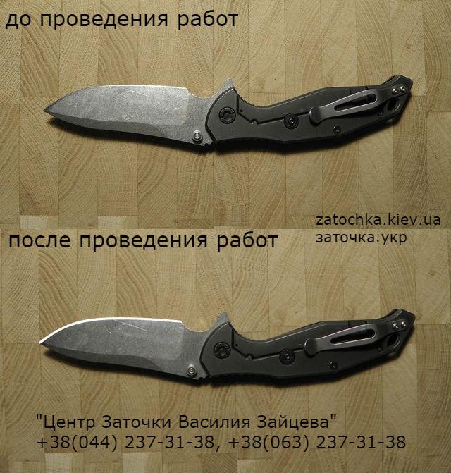 Zatochka_SKIF_forum.jpg