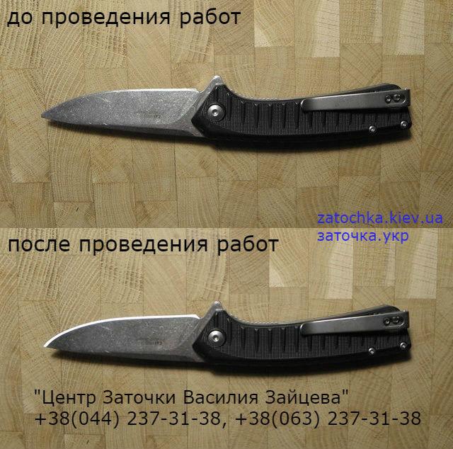 skladnik_forum.jpg