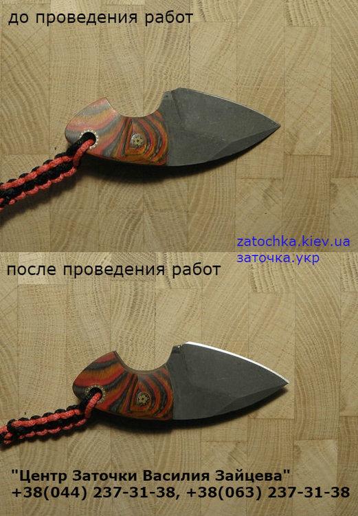 pervaya_zatochka_nozha_forum.jpg