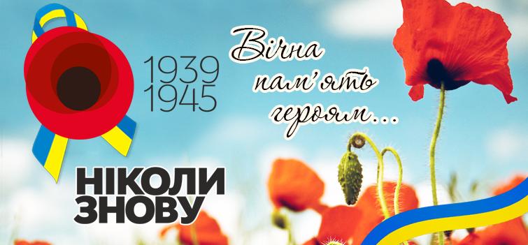 profkom-07-05-2020.png