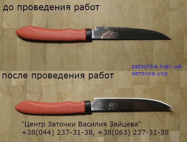 zatochka_kitayskogo_nozha_forum.jpg