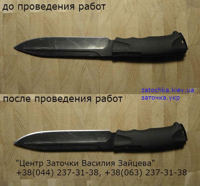 zatochka_nozha_kizlyar_forum.jpg