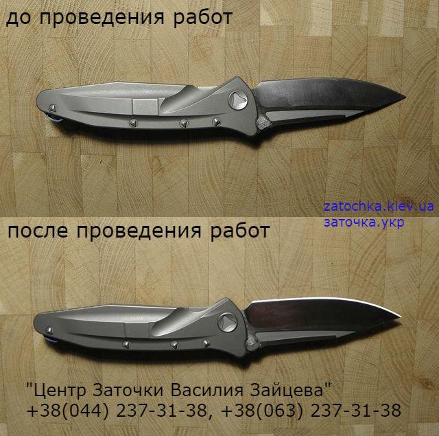 zatochka_kitayskoy_kopii_forum.jpg
