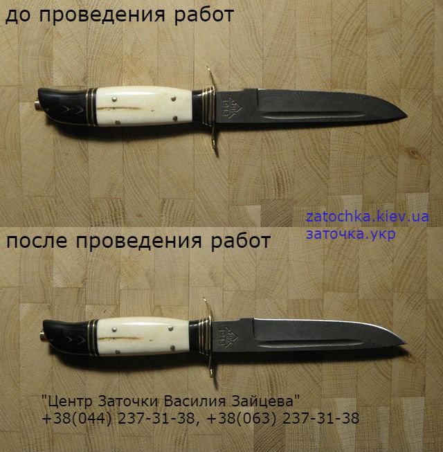 zatochka_nozha_damask_forum.jpg