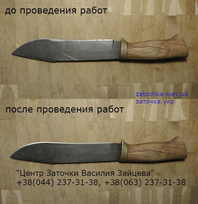 vosstanovlenie_ohotnichego_nozha_forum.jpg