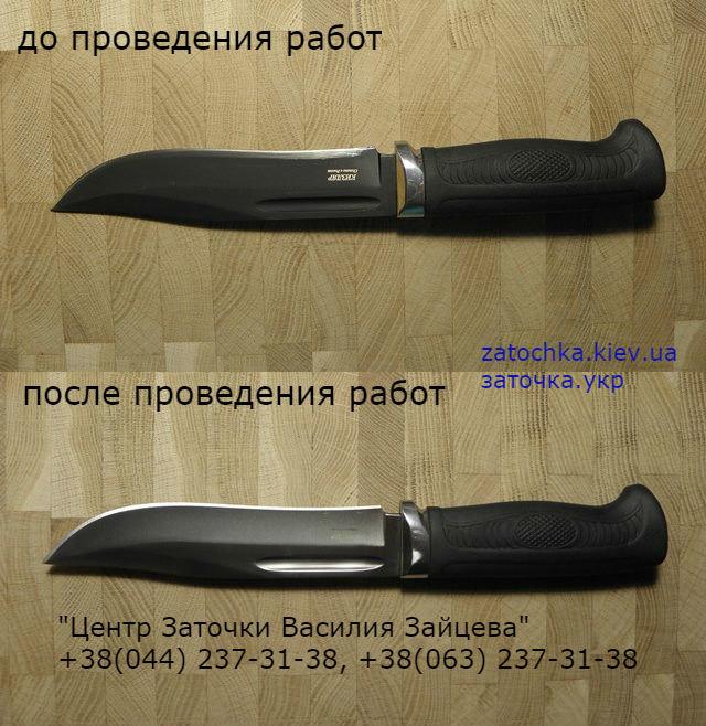 Kizlyar_Kolyima-1_forum.jpg