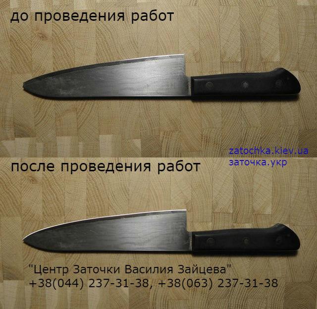 yaponskiy_nozh_forum.jpg