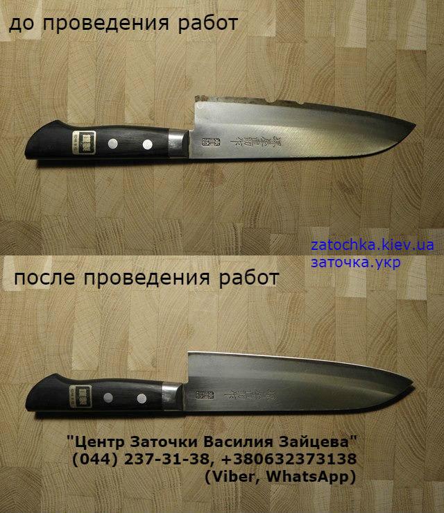 vost_yaponskogo_nozha_forum.jpg