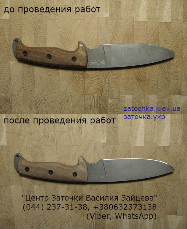 Kizlyar_Supreme_forum.jpg