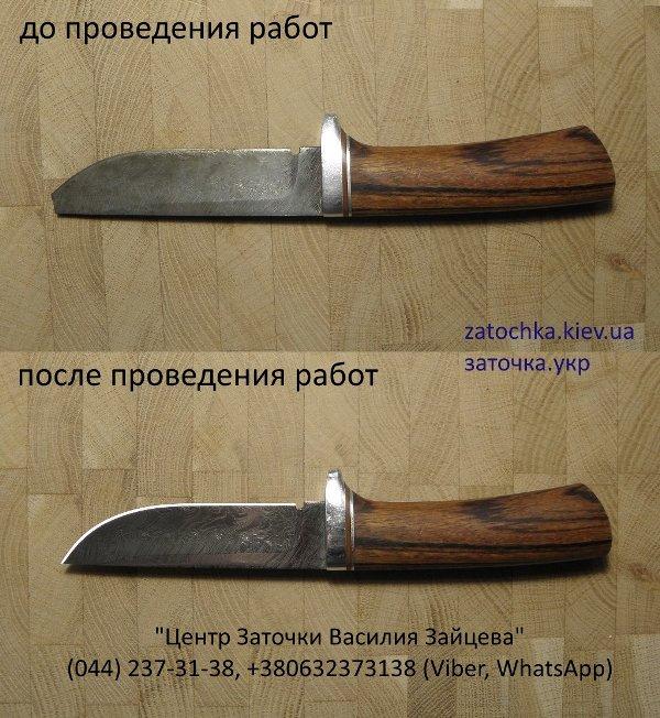 vost_ohot_nozh_forum.jpg