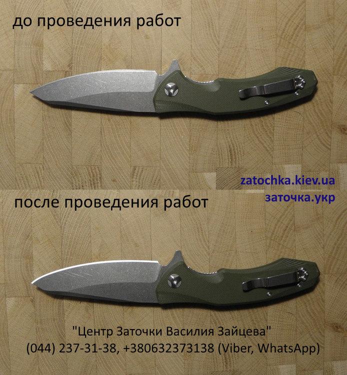 zatochka_skladnogo_nozha_forum.jpg