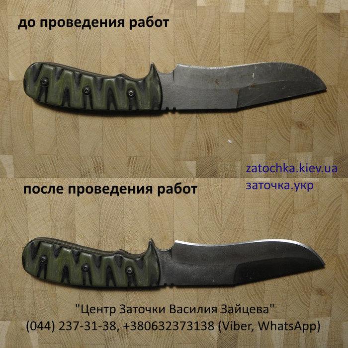 ohotnichiy_nozh_forum.jpg