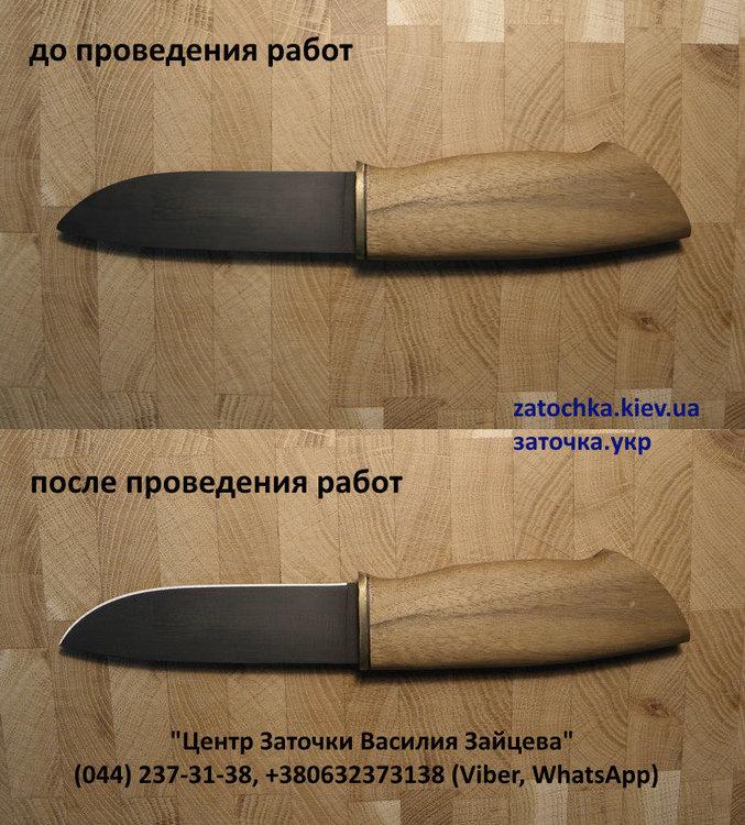 pervaya_zatochka_forum.jpg